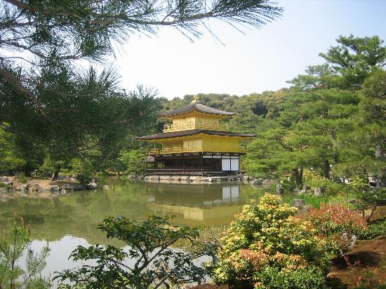 Hotel Granvia Kyoto: The 'Golden Temple' - Kinkaku-ji