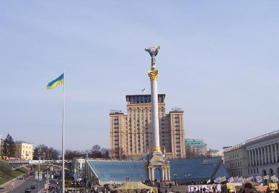 Center Of Kiev Picture Of Kiev Ukraine Tripadvisor