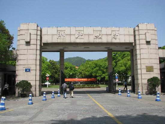 Yuanzheng Lingfeng Villa: Across from Main Gate of Zhejiang University