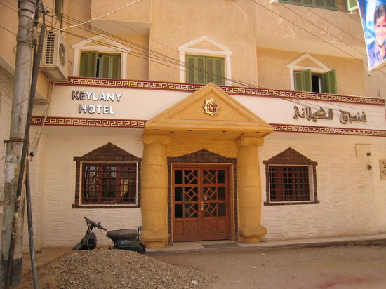 Photo of Keylany Hotel Aswan