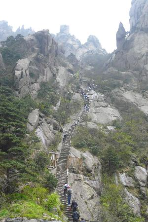 Mt. Huangshan (Yellow Mountain): Staircase to Heaven(ly Capital Peak)