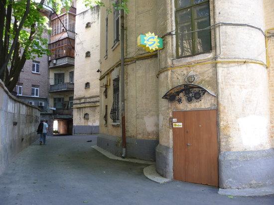 Sunflower B&B Hotel : Doorway to The Sunflower
