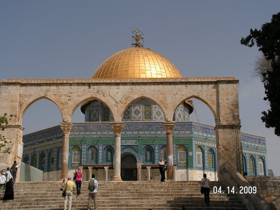 Yerusalem, Israel: Muslim - Dome of the Rock