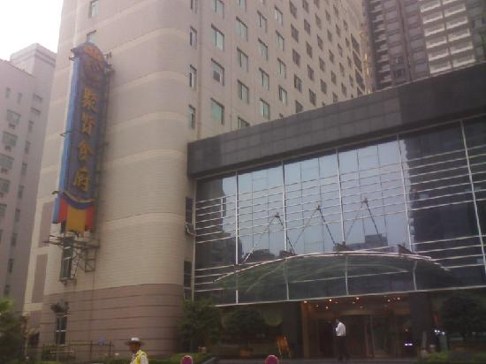 Chuang Shi Ji Hotel : Hotel