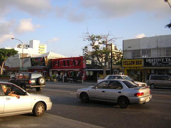 Airport Street