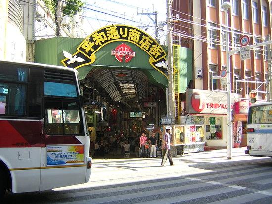 冲绳平和通商店街