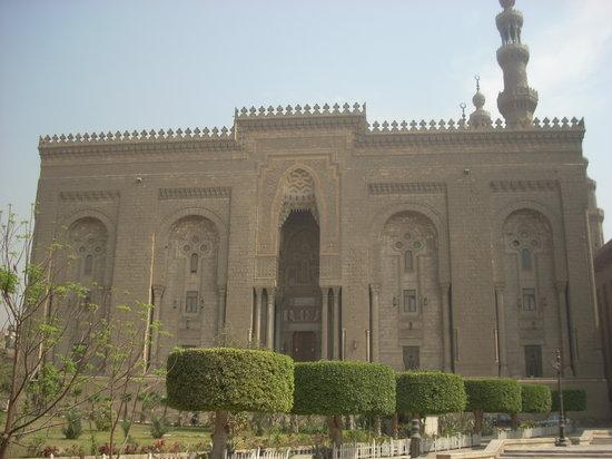 Al Rifai Mosque