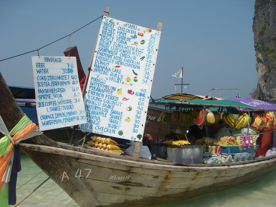 Krabi, Thailand: Lunch menu