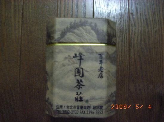 Feng Pu Tea House: 100ℊ入りで400台湾$の阿里山凍頂烏龍茶。大変美味しい。日本で買うよりかなり安いです。
