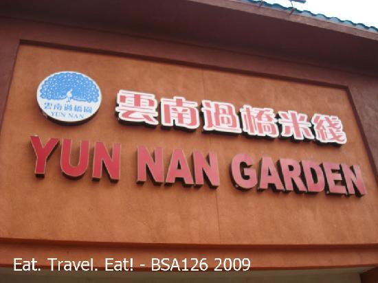 Yun Nan Garden : Exterior
