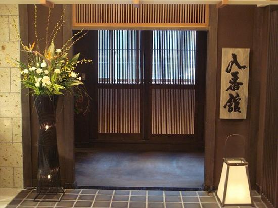 Entrance to Asaya Hotel