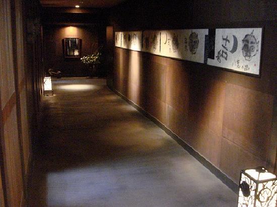 อาซายะ: inside hotel