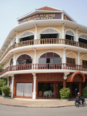 Ta Prohm Hotel: Ta Promh Hotel
