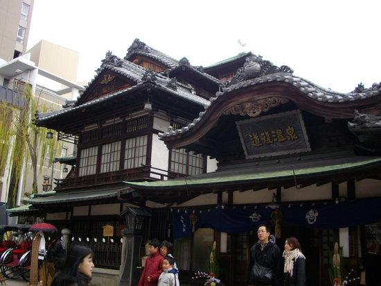 Matsuyama, Japão: 道後温泉本館