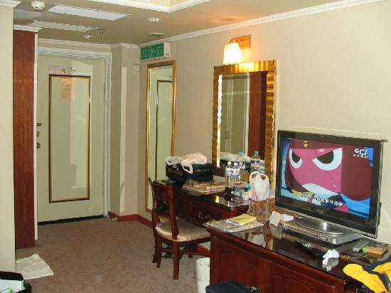 Shin Shih Hotel: the room
