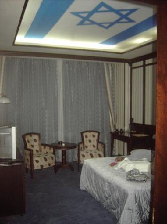 Reikartz Attache Kyiv: hotel room No. 14