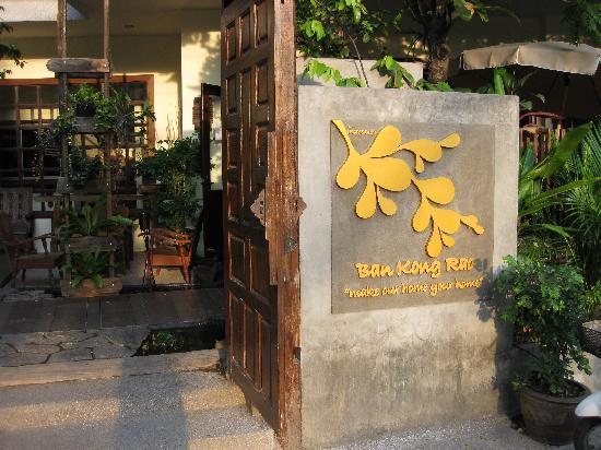 Ban Kong Rao: entrance and view into courtyard