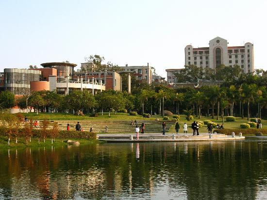Xiamen University: Campus