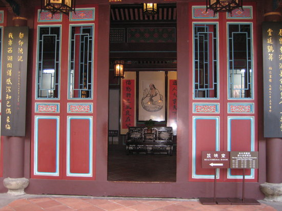 The Lin Family Mansion and Garden: 林家花園