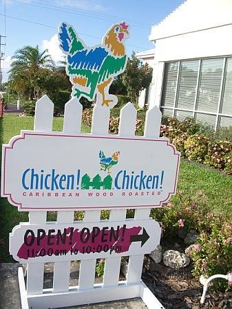 Grand Cayman Marriott Beach Resort: Best Chicken ever!