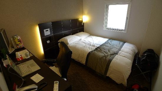 Hotel Active Hiroshima: Twin room
