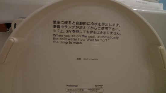 Hotel Active Hiroshima: Nice english in the toilet seat