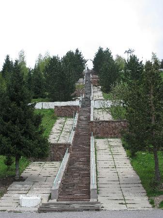 Almaty, Kazakstan: Medeu stairs
