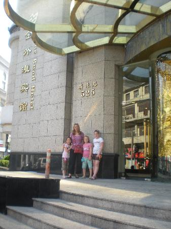 The Bund Hotel: Front of the hotel