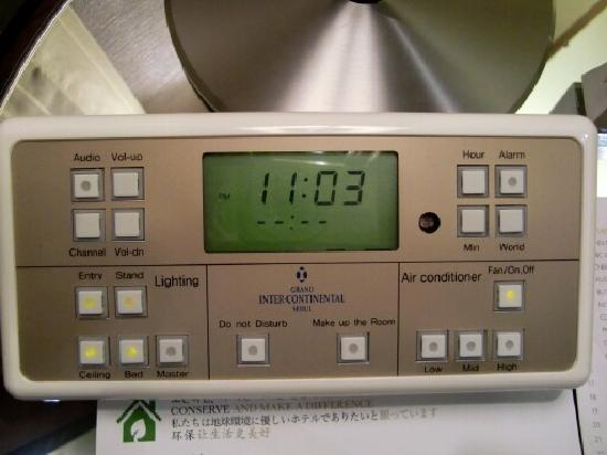 Grand InterContinental Seoul Parnas : Bedside control panel