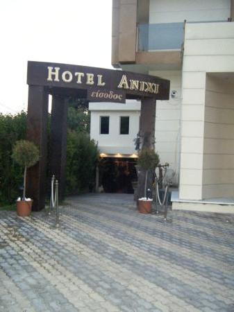 Anixi, Greece: Entrance