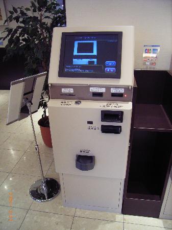 AB Hotel Toyota Motomachi: Lobby checkin machine