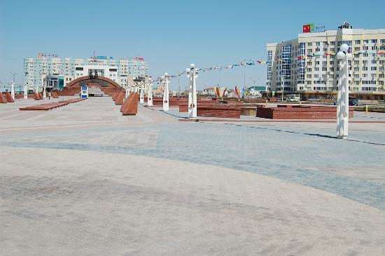 Marriott Executive Apartments Atyrau: Main centre of town.