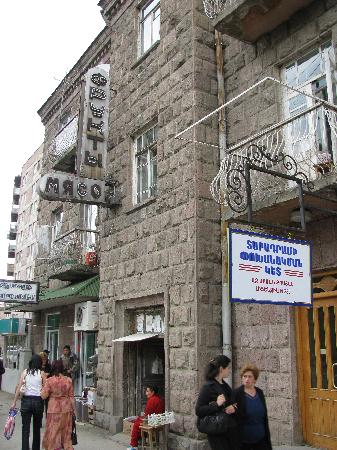 "Cool old ""Fruit-Meat"" sign in Vanadzor"