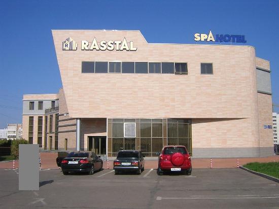 Rasstal Spa Hotel: Hotel Rastal Spa von außen