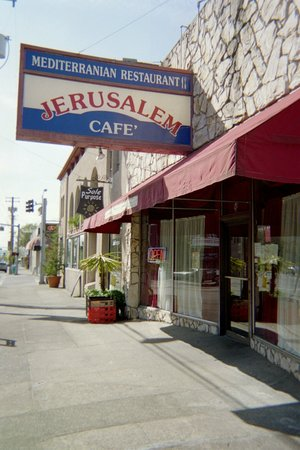 Jerusalem Restaurant & Cafe