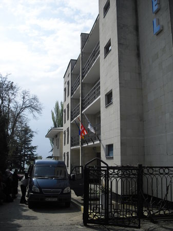 Photo of Zaliv Hotel Kerch