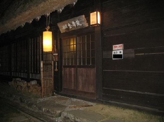 Hida Gasshoen: The personalized welcome sign in the check in room. dining room is also in this building.