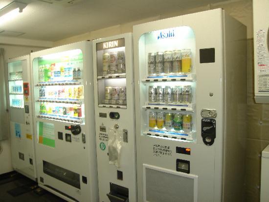 Hotel Vista Atsugi: Vending machines at 5th floor