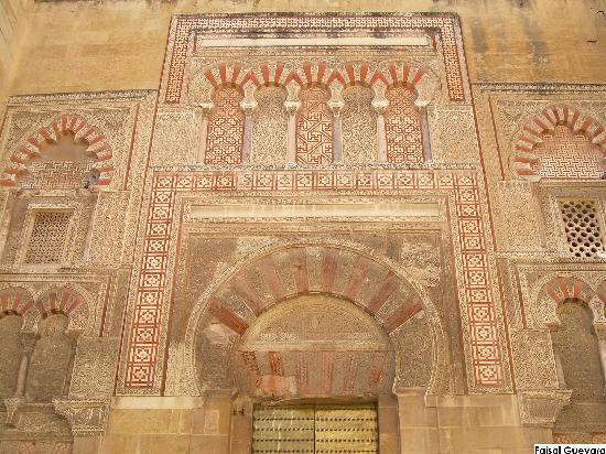 Mezquita Omeya de Córdoba