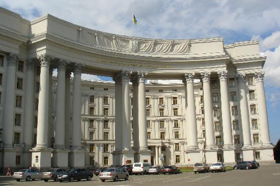 Ministry Of Foreign Affairs Foto Di Kiev Ucraina
