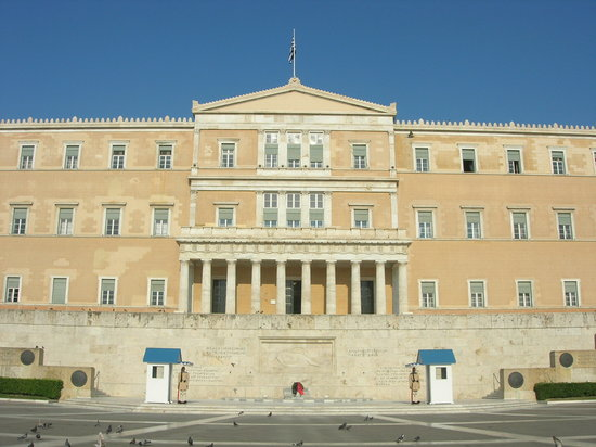 Plaka Hotel: Greek Parliament