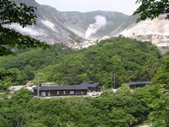 Yufu, Japon : 自然のなかの温泉