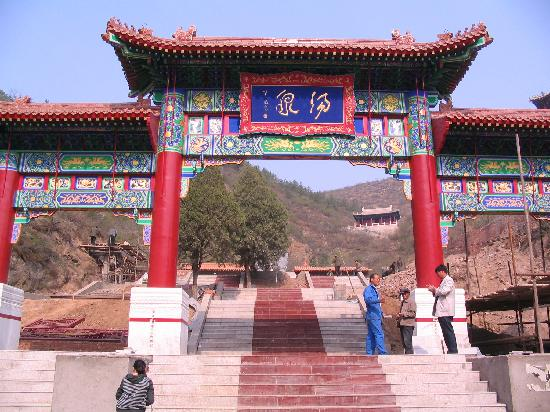 Hebei, China: Entrance to Hot Springs