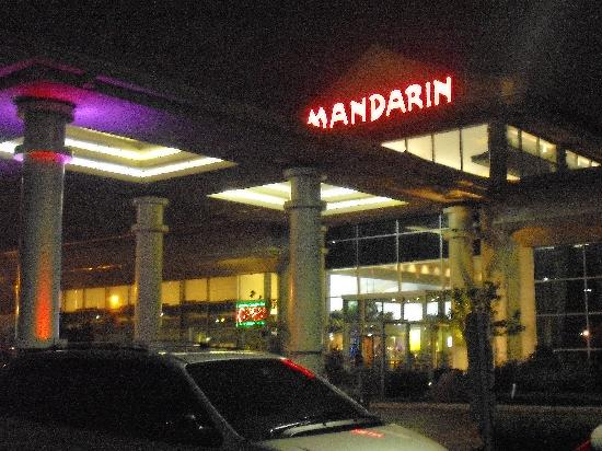 Mandarin Restaurant: Main entrance