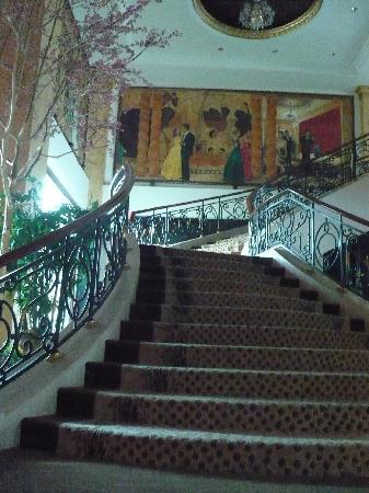 The Katerina Hotel: Lobby