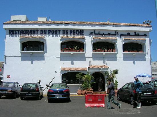 Restaurant du Port de Peche: Main entry