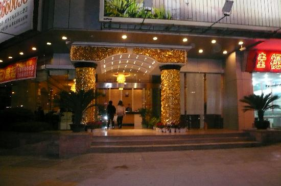 Baigong Boutique Hotel Guilin: 玄関