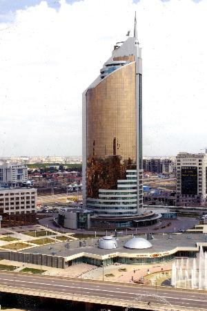 Astana, Kazakhstan: Ministry of Transport and Communications