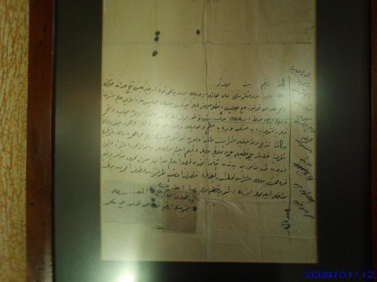 Yusuf Pasa Konagi Special Class: a historical document at the hotel lobby