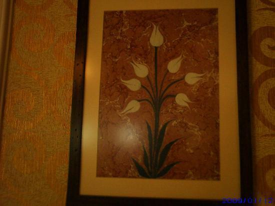 Yusuf Pasa Konagi Special Class: Turkish and Islamic art object
